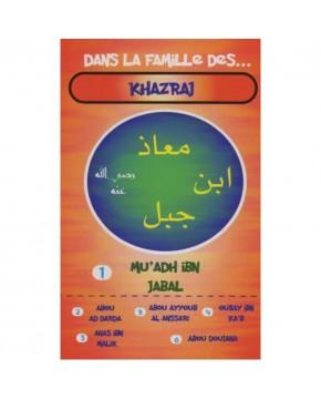 Jeu de 7 familles - Les Héros de l Islam
