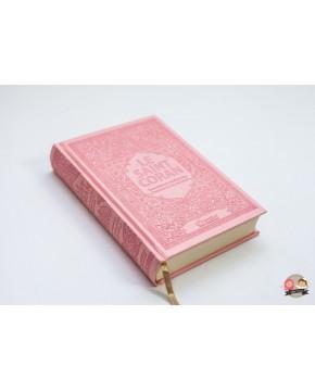 Coran rose poudre