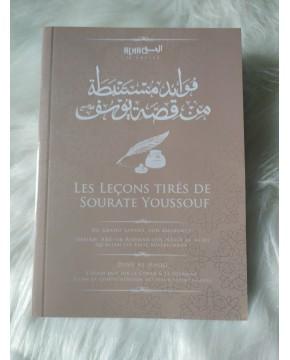 Les leçons tirés de sourate Youssouf