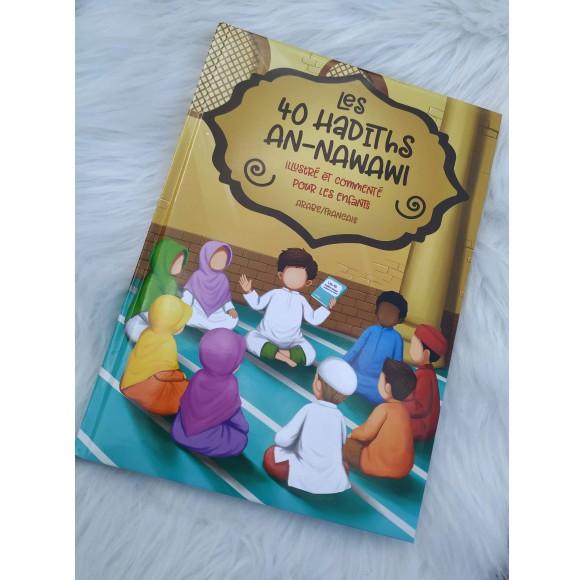 Les 40 Hadiths An Nawawi