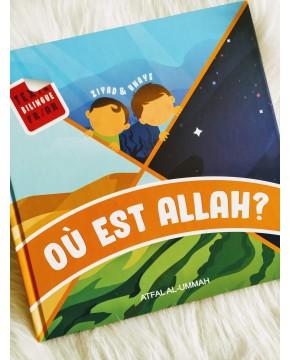 Où est Allah?