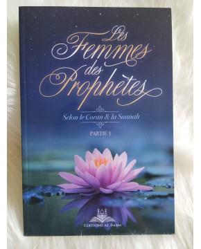 Les Femmes des Prophètes Partie 1