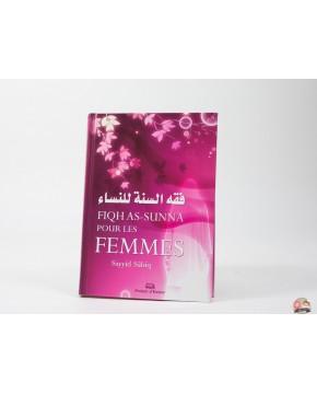 Fiqh As Sunnah pour les femmes