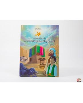 Le Gand livre sur la vie du prophéte Mohammed
