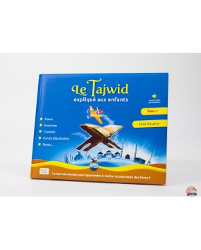 Le Tajweed expliqué aux enfants